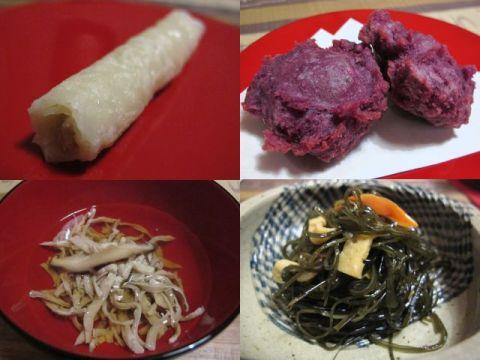 首里で琉球宮廷料理