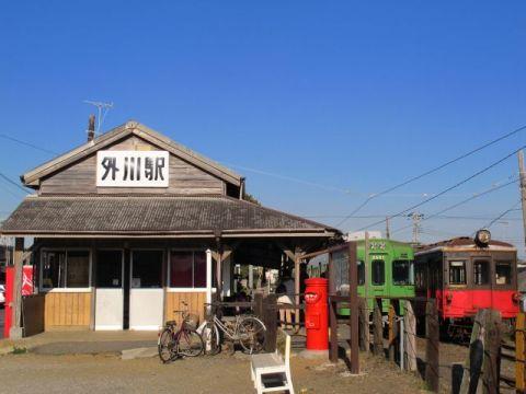 レトロでモダンな銚子電鉄