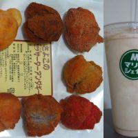 石垣島で食べた甘いもの
