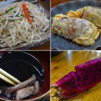 名瀬・喜多八で奄美の郷土料理