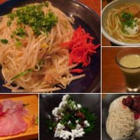 吉崎食堂で沖縄を食べる